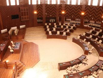 Gilgit Bastistan Assembly